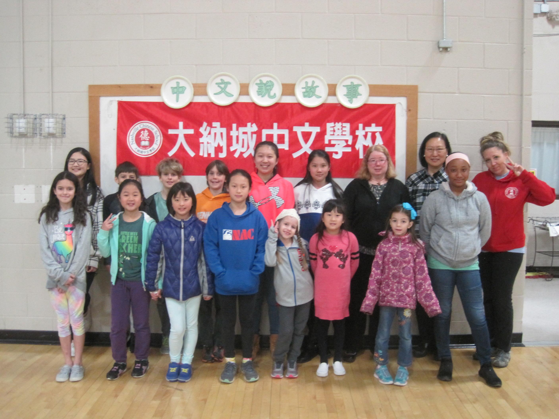 中文說故事比賽